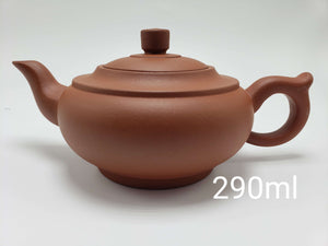 Yixing Clay Teapot 290ml Teapot Teshuah Tea Company