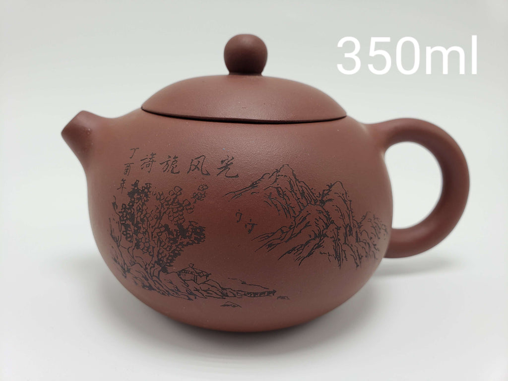 Yixing Clay Teapot 350ml Teapot Teshuah Tea Company