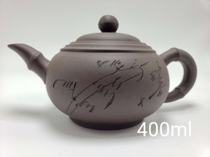 Yixing Clay Teapot 400ml Teapot Teshuah Tea Company