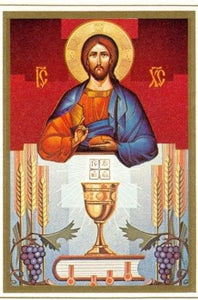 Corpus Christi - The Solemnity of the Most Holy Body and Blood of Christ - June 23, 2019