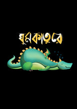 "Load image into Gallery viewer, "" GHUMKATURE "" BENGALI FEVER - HALF-SLEEVE T-SHIRT - antherr"