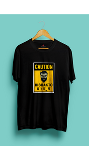"""CAUTION-BISHAKTO MANUSH""  HALF-SLEEVE T-SHIRT (BLACK) - antherr"
