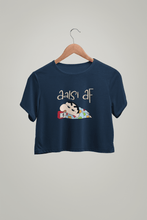 "Load image into Gallery viewer, "" AALSI AF "" -HALF-SLEEVE CROP TOPS"