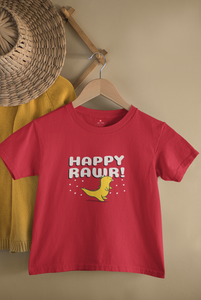 """HAPPY ROAR"" KIDS HALF-SLEEVE T-SHIRT - ANTHERR"
