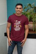 Load image into Gallery viewer, KHAI DAI GHUMAI : BENGALI FEVER - HALF-SLEEVE T-SHIRT