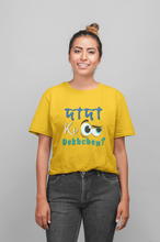 Load image into Gallery viewer, DADA KI DEKHCHEN : BENGALI FEVER - HALF-SLEEVE T-SHIRT
