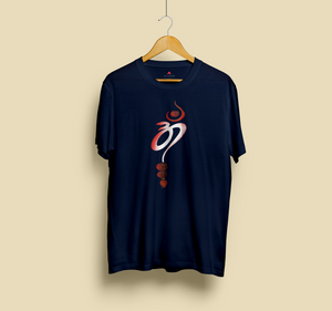 OM WITH RUDRAKSHA - HALF-SLEEVE T-SHIRTS