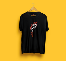 Load image into Gallery viewer, ॐ (OM) HALF-SLEEVE T-SHIRT (BLACK) - antherr