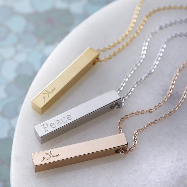 PEACE | سلام VERTICAL BAR - Accessories - Nominal - Third Culture Boutique