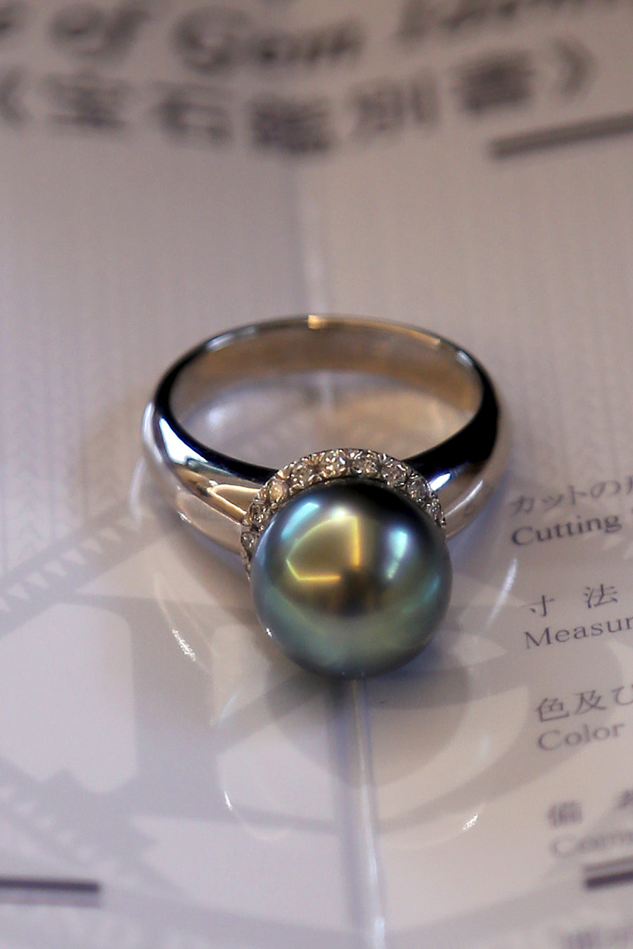 Pt900 Platinum with Diamond Tahiti Black Pearl Ring Pt900, d0.23ct,11.1mm,13.5g,#15