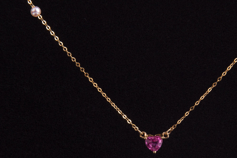 Rosetta Heart Shape Ruby and Akoya Pearl 18 Karat Gold Station Necklace