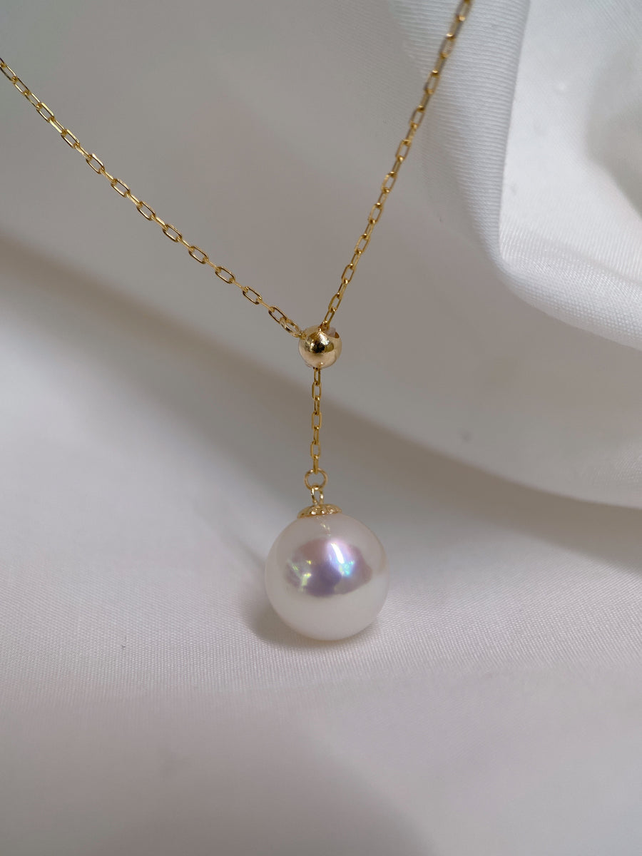 Akoya Pearl Adjustable Necklace in 18k Yellow Gold