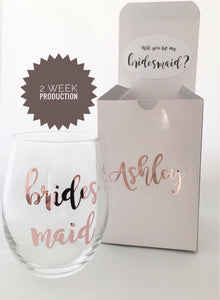 2 week production - Bridesmaid Proposal Box - Bridesmaid Proposal - Rose Gold Wedding - Will you be my bridesmaid - Bridesmaid Gift - Wine