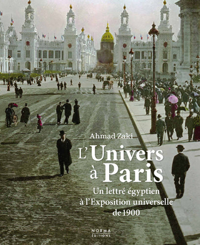 L'Univers à Paris