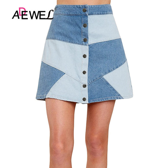 Casual Bodycon Skirt Skirt