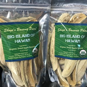 DRIED APPLE BANANA - Kona Mountain Coffee