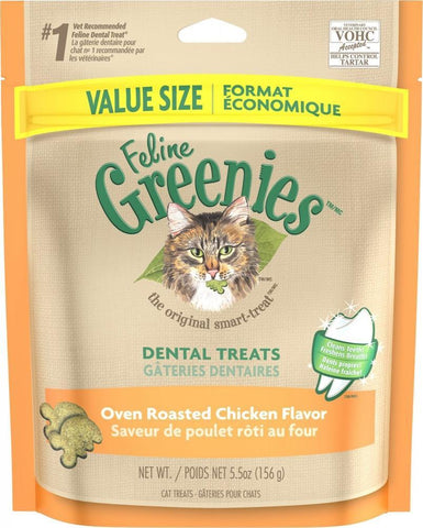product zoomed image Greenies Feline Dental Oven Roasted Chicken Flavor Cat Treats