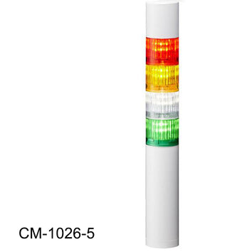 CO2 Storage Safety Strobe Tower