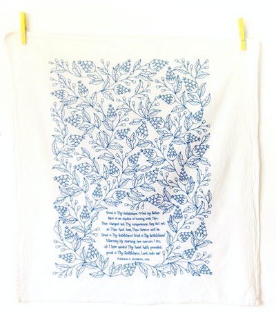 Great is Thy Faithfulness Hymn Tea Towel