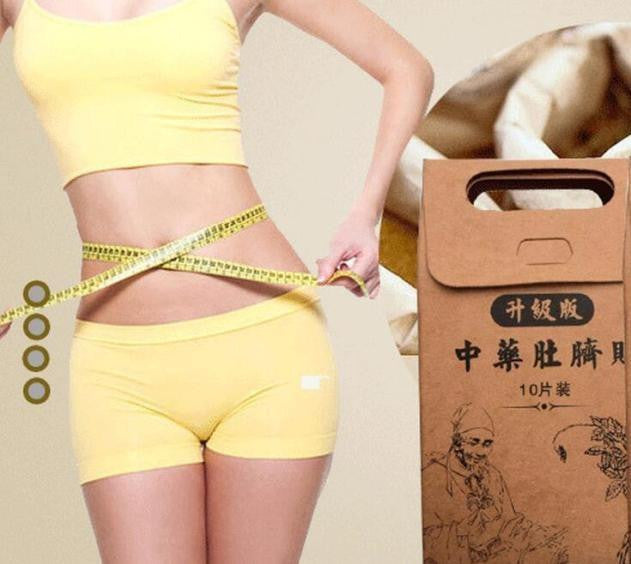 Buy Weight Loss Patch Magnetic Slimming Navel Patch