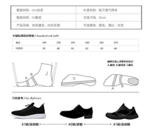 Men 's shoes breathable casual shoes lace sports shoes fashion shoes