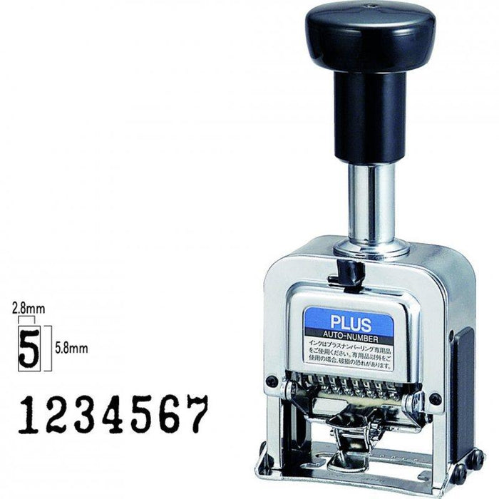 Acme Plus Brand Numbering Machine - 7 Wheels