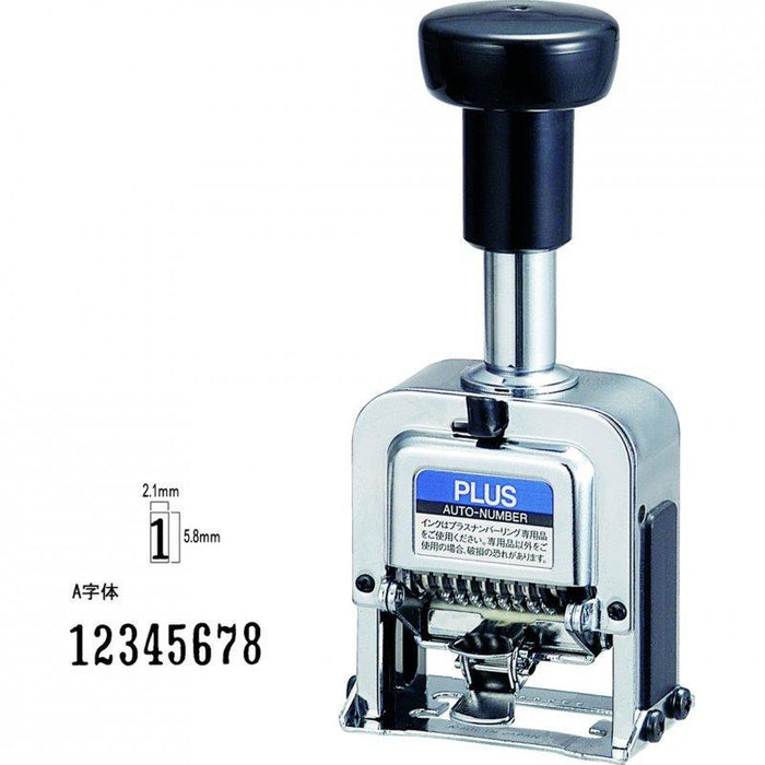 Acme Plus Brand Numbering Machine - 8 Wheels