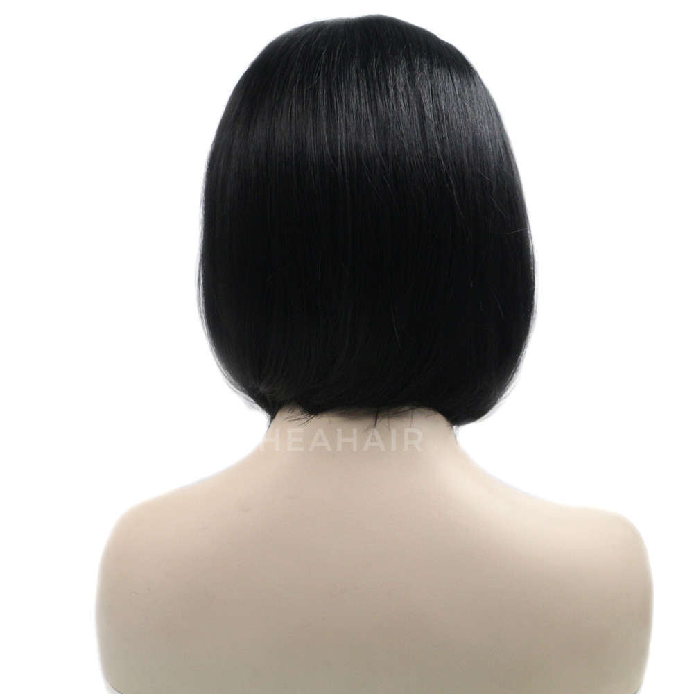 Black Bob Synthetic Lace Front Wig HS4017