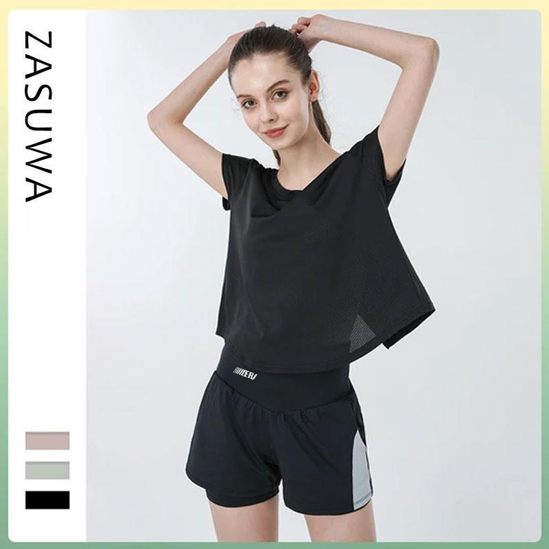 Outdoor Loose Yoga Shorts