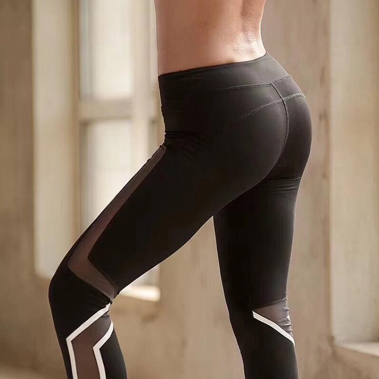 High Waist Sexy Leggings