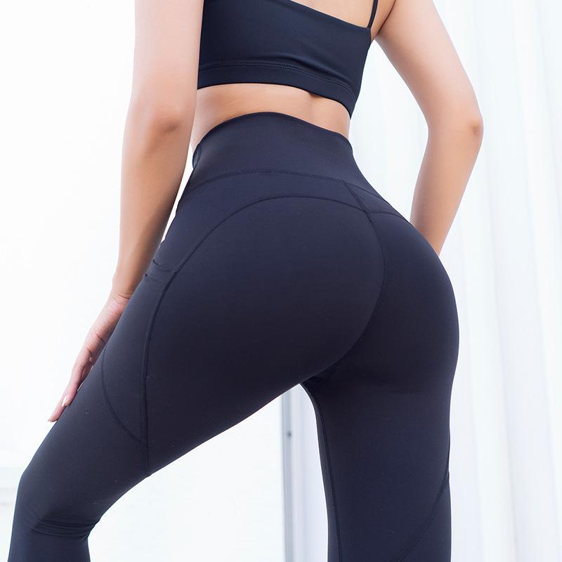 Outdoor Stretch Fitness Leggings