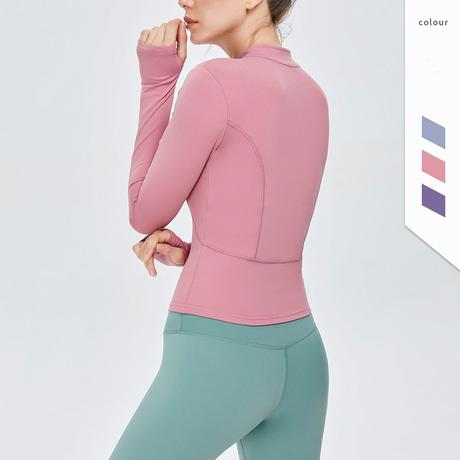 Tight Nude Yoga Jacket