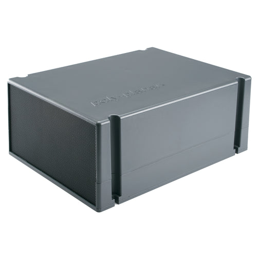Poly-Planar Compact Box Subwoofer [MS55] - point-supplies.myshopify.com