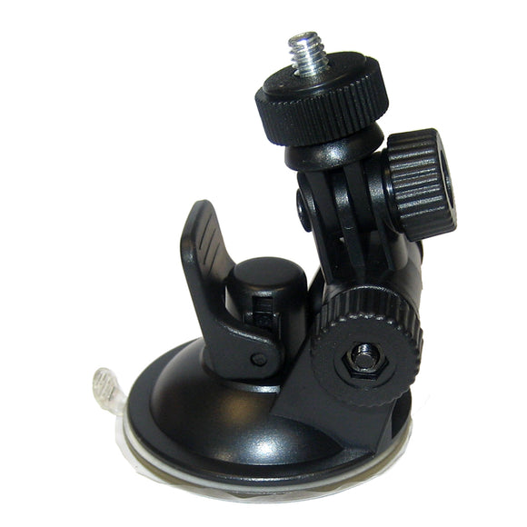 HawkEye FishTrax Adjustable Mounting Bracket w/Suction Cup [ACC-FF-1567] - Point Supplies Inc.