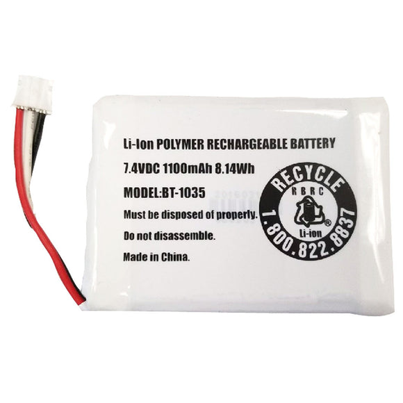 Uniden Replacement Battery Pack f/Atlantis 270 [BBTG0920001] - Point Supplies Inc.