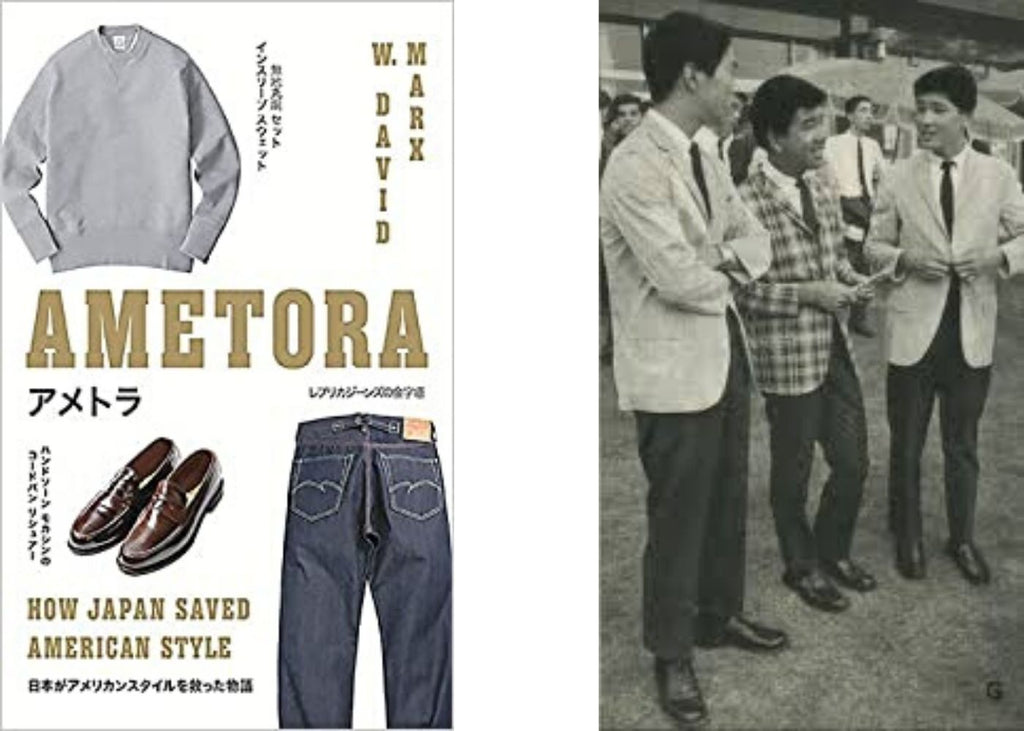 left-ametora-book-right-three-well-dressed-japanese-men-in-1960s-black-and-white-image
