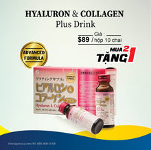 Load image into Gallery viewer, FINE HYALURON COLLAGEN PLUS