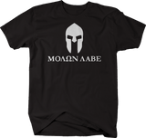 Molon Labe Spartan Helmet Gun Rights