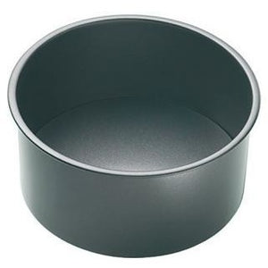 "Kitchen Craft 8"" Deep Cake Tin"