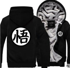 GOKU TRAINING SYMBOL - FLEECE ZIP-UP JACKET HOODIE
