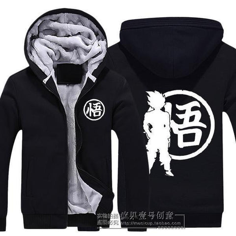 Dragon Ball Z Fleece Hoodie - Goku Symbol Hoodie - Jacket - Hoodielovers