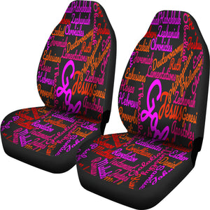 Custom-Made Holy Bible Books Black Mixed Colors Car Seat Cover