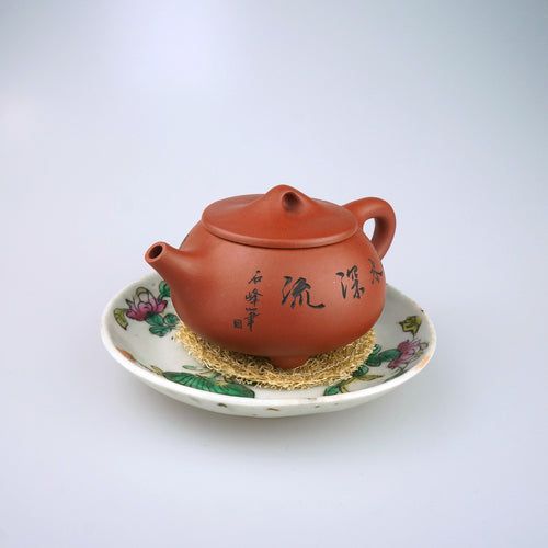 Yi Xing Purple Clay Tea Pot