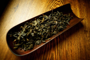 (Sun Yi Shun) Liu An Black Tea