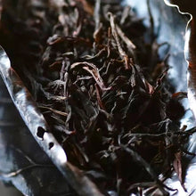 Load image into Gallery viewer, Dan Cong Osmanthus