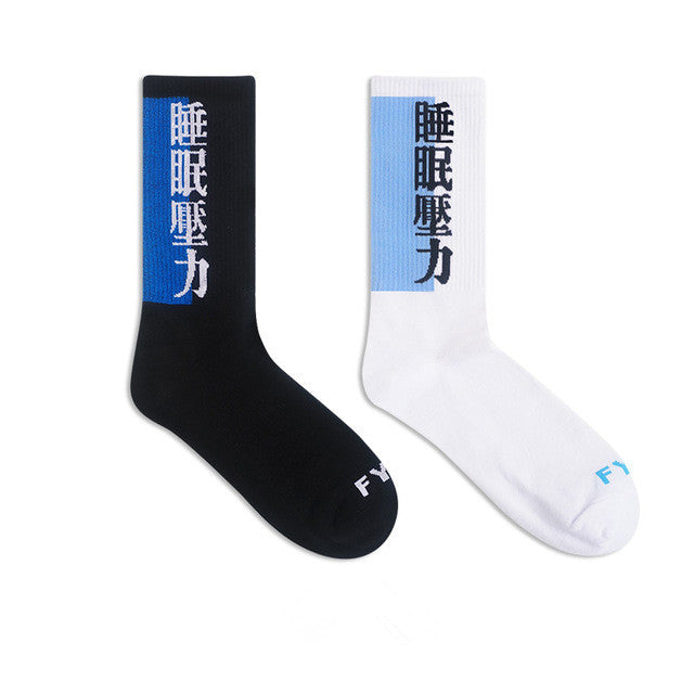'Pressure of Sleep' Cotton Socks