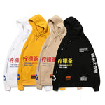 Lemon Tea Printed Pullover Hoodies