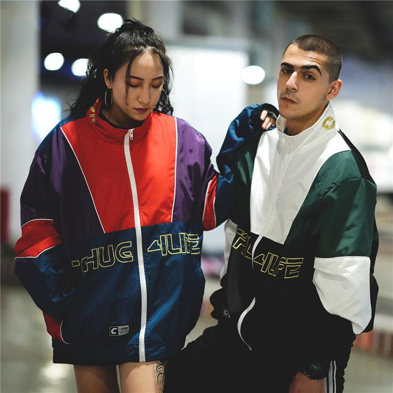 Color Block Patchwork Track Jacket