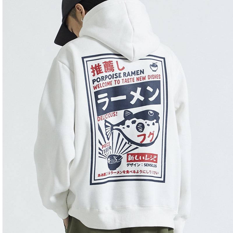Puffer Fish Ramen Print Fleece Hoodies