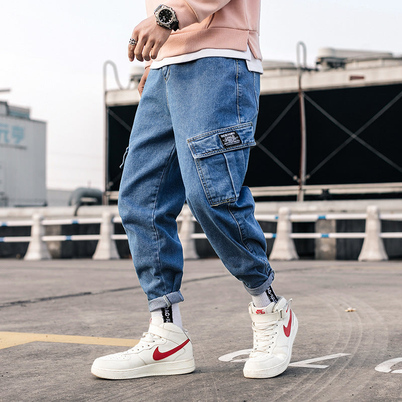 Male Loose Fashion Denim Harem Pants